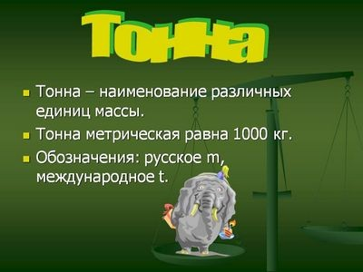 100 Млн тонн зерна - для россии не рекорд