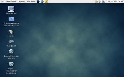 Astra вместо windows: минобороны решило поменять операционную систему