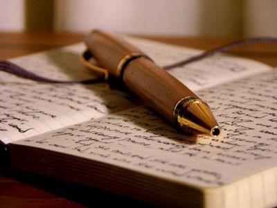 Как использовать книгу отзывов и предложений для защиты своих прав