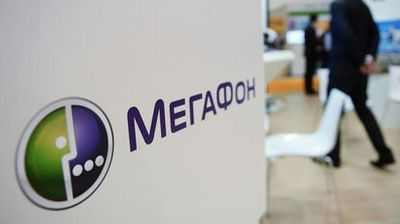 Мегафон предложил три варианта компенсации пострадавшим от аварии абонентам