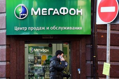 Мегафон возобновил контракт на прямую поставку iphone