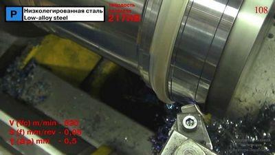 Минералокерамические материалы