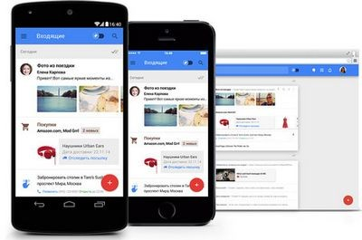 Обзор «газеты.ru» inbox нового почтового сервиса от google