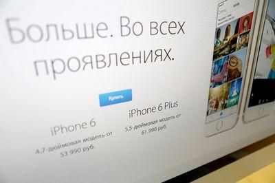 Ожидания пользователей и прогнозы экспертов по новым продуктам apple