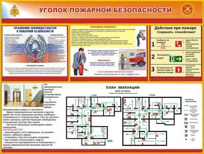 Противопожарная дверь - защита от огня и не только