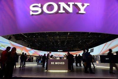 Sony продает свой пк-бизнес